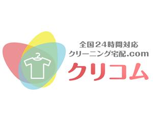 クリコム ロゴ