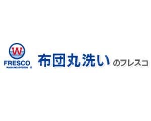 フレスコ ロゴ
