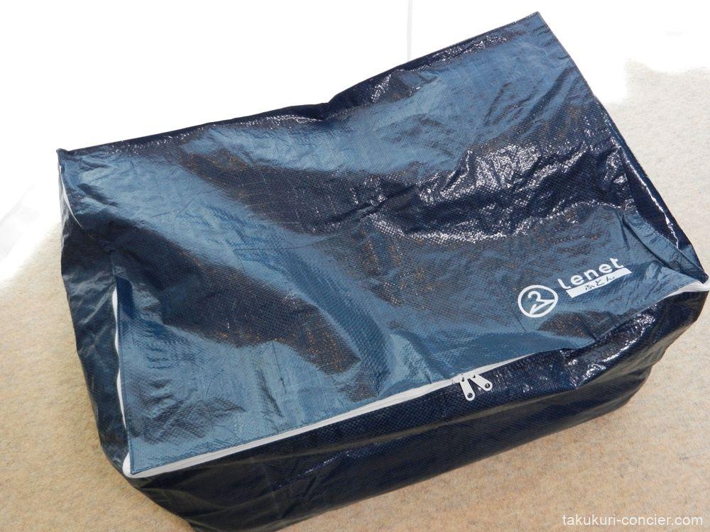「クイーンサイズこたつ布団」と「シングル敷布団」集荷バッグに収まる