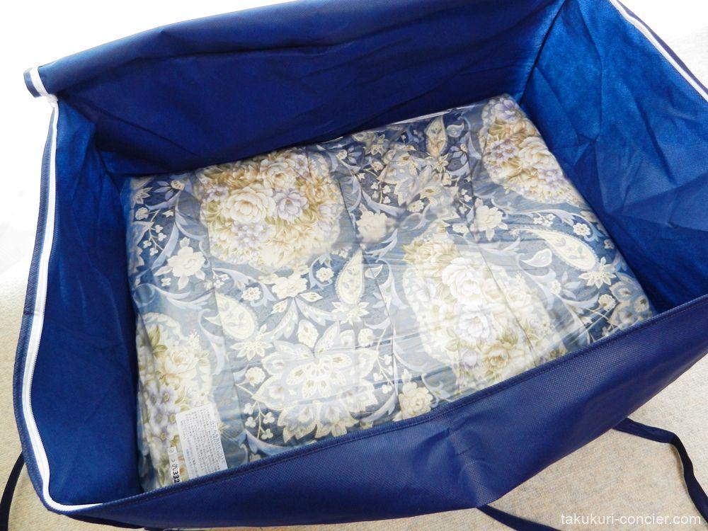 「綿の掛け布団」ビニール袋