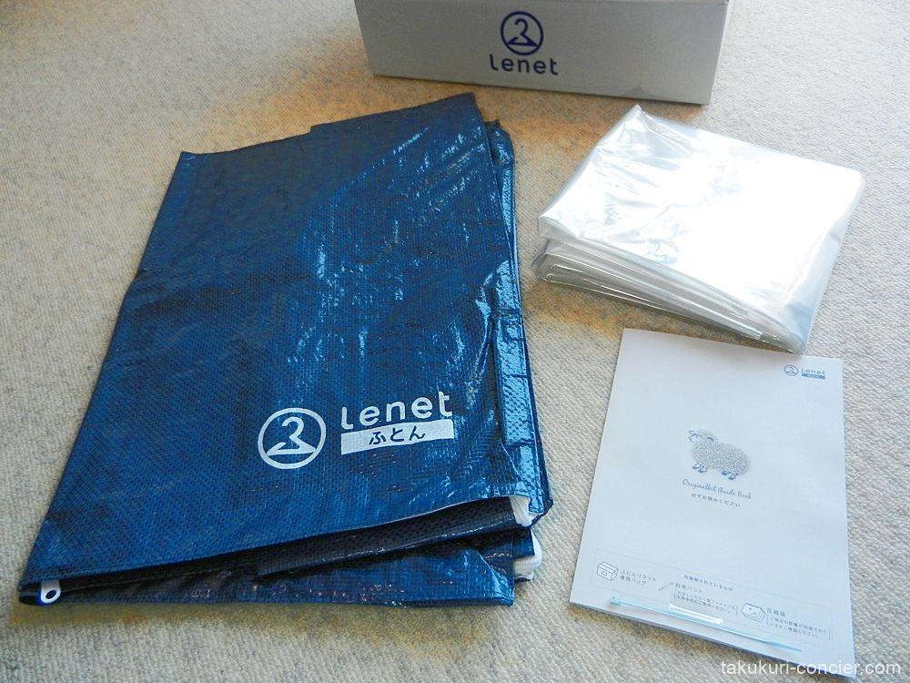 「集荷専用バッグ」「圧縮袋」「案内書(A5サイズ)」