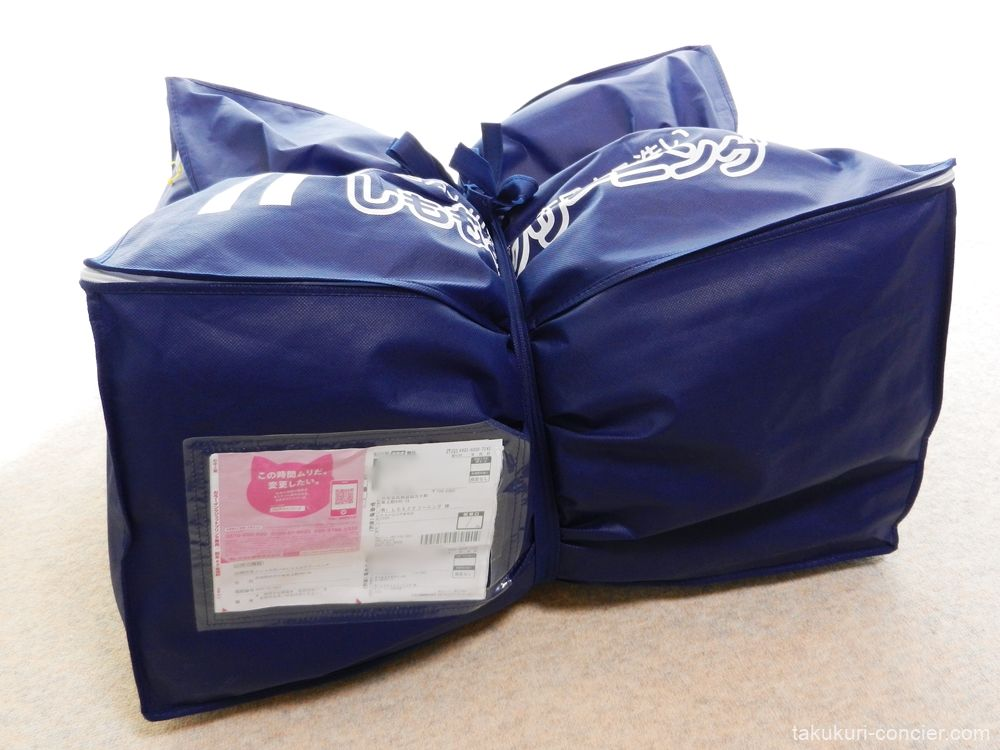 しももと キレイな専用バッグ クリーニング布団が戻る