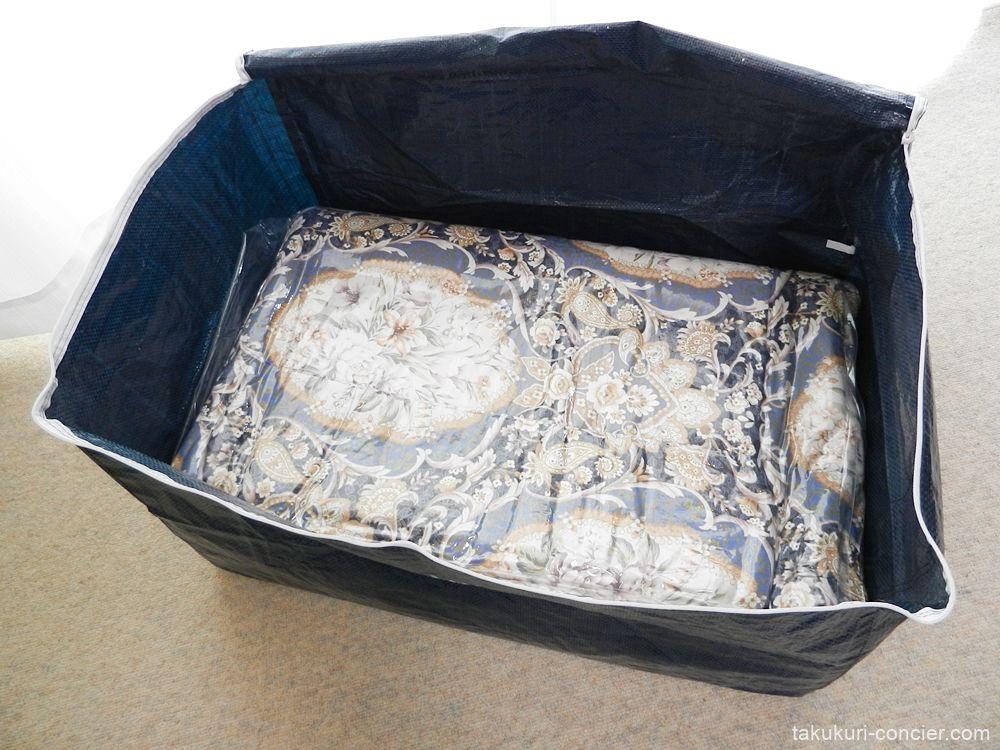 クリーニングされた布団 圧縮 敷き布団