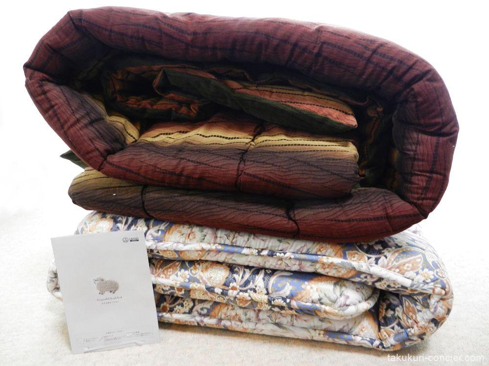 布団の厚さをA5サイズの案内書と比較