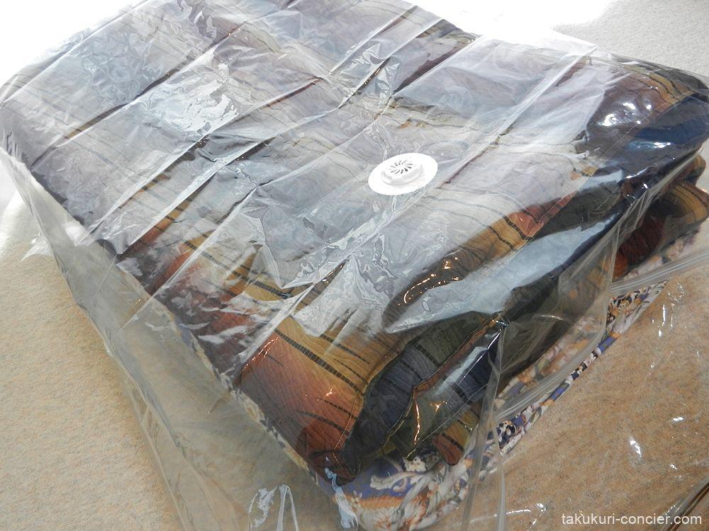 布団を折り畳み圧縮袋
