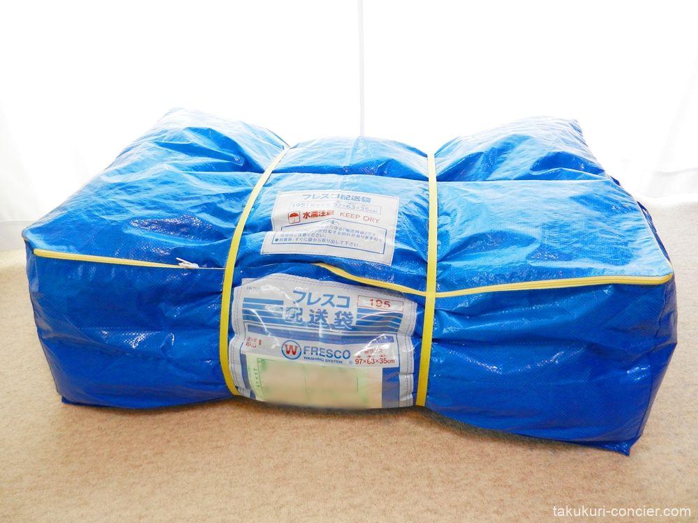 フレスコ 羊毛敷き布団 クリーニング届く