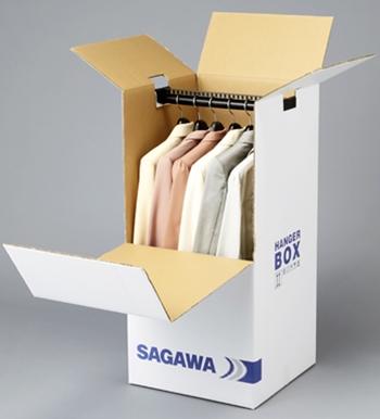 佐川急便 ハンガーボックス