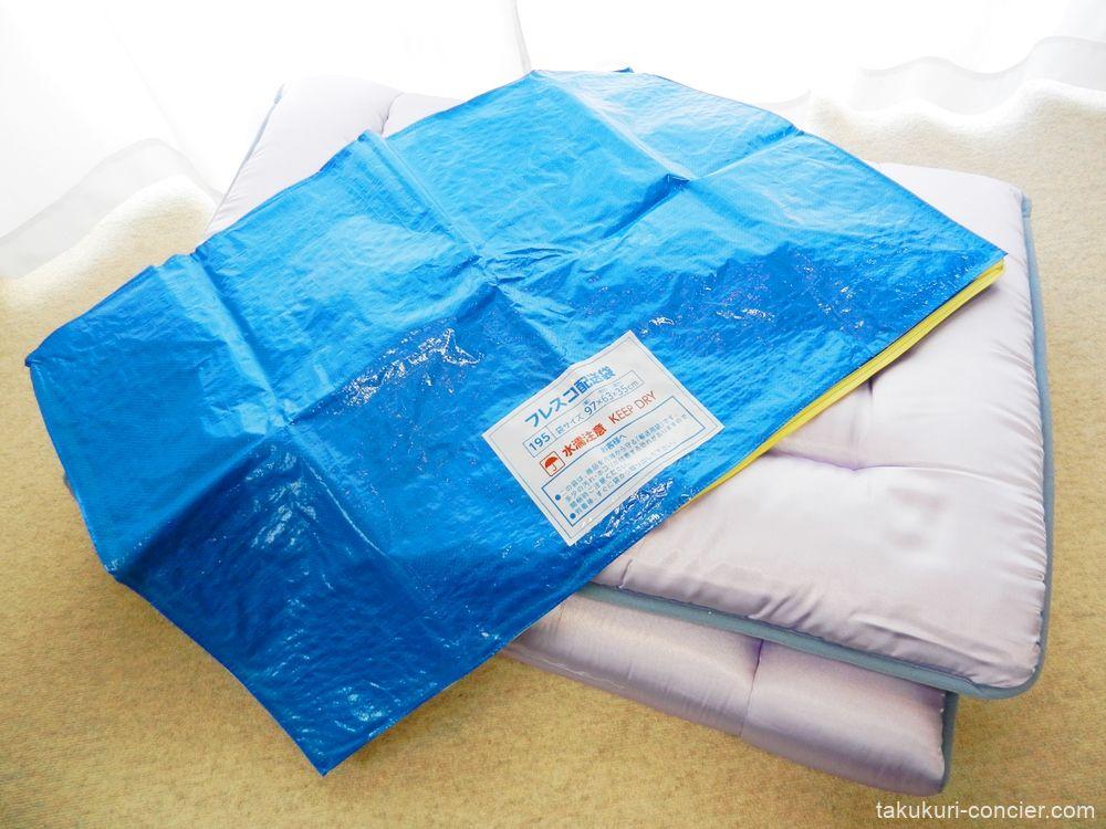 集荷袋と布団を比較