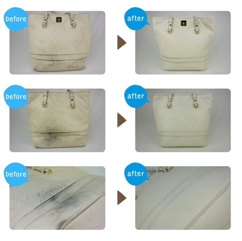 ルイ・ヴィトン(Louis Vuitton)アンプラントライン シタディン レザートートバッグ