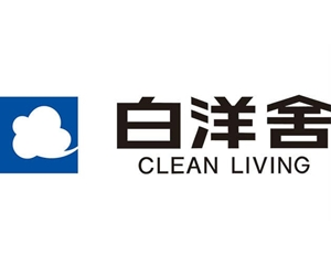 白洋舎logo