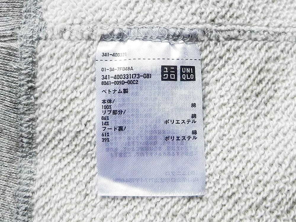 ユニクロパーカー 洗濯表示 綿 ポリエステル