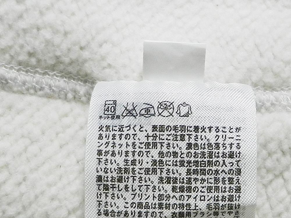 ユニクロパーカー 白 洗濯表示