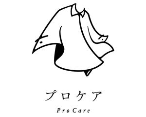 プロケア(Pro Care)logo