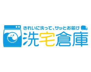 洗濯倉庫 logo