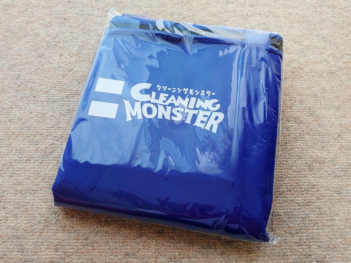 クリーニングモンスター 布団の宅配クリーニング 集荷バッグ1