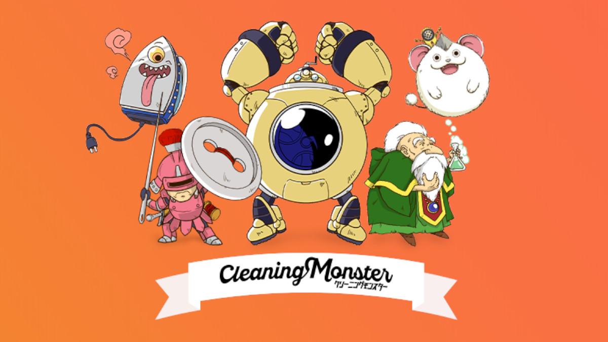 クリーニングモンスター CLEANING MONSTER(monsters)